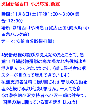 20141107_203831