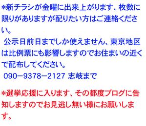 20141121_122721