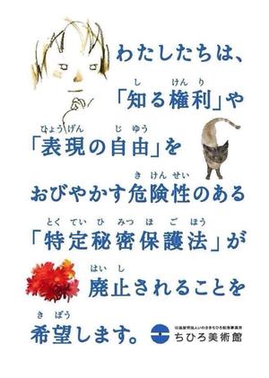 20141126_150142