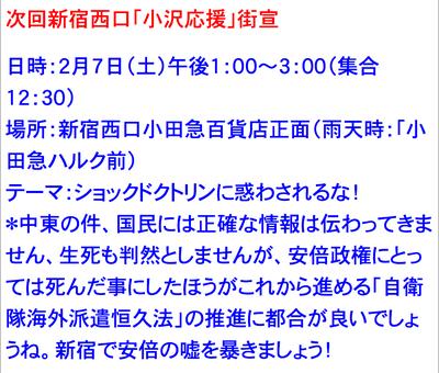 20150206_02601