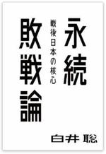 20150220_01918_2