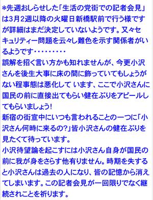 20150227_230819