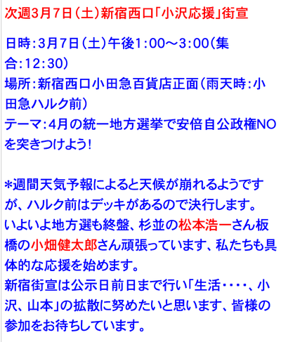 20150306_232534