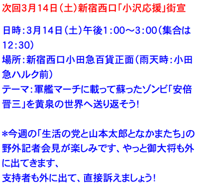 20150313_221529