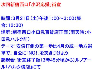 20150320_104017