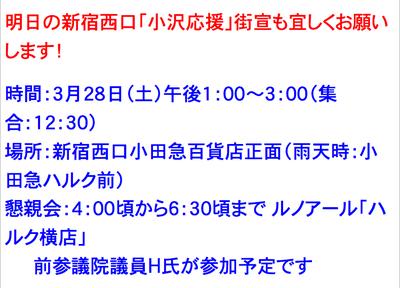 20150327_215018