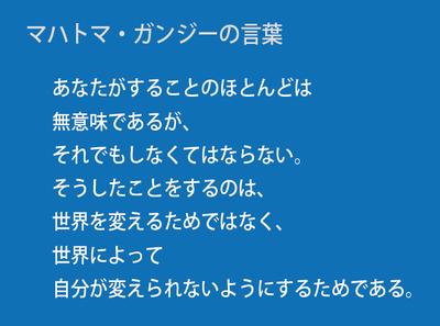 20150401_94109